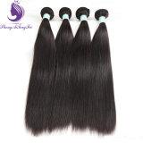 在庫の卸し売りブラジルのRemyの人間の毛髪の織り方