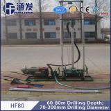 80м глубины портативный водяных скважин буровой установки для орошения сельскохозяйственных