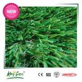 庭のための高品質の景色の人工的な草