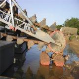 Машина Dreging изготовления & песка земснаряда ковшовой цепи
