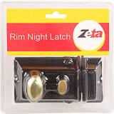 機密保護の安全なドアの縁ロックのエールタイプ縁夜ラッチ564 (HL0502)
