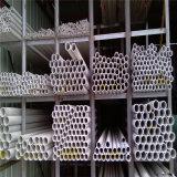 Venta caliente Tubo de acero de aleación de acero inoxidable