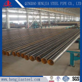 Arc Welded Steel tube ERW Steel beeps to LSAW beeps