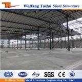 Tlailaiの鋼鉄構築の建物のプレハブの鉄骨構造の倉庫