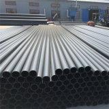 ISO4427 Polietileno de suprimento de água preta 20mm do tubo de HDPE