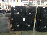 Tipo caldo condensatore raffreddato aria dell'aletta di vendita della Cina del tubo del bottaio per cella frigorifera