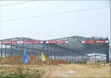 Armazém Prefab de aço de China do baixo custo