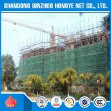 Rede de segurança nova da construção de HDPE&UV