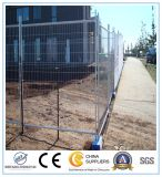 Comitato provvisorio all'ingrosso della rete fissa della costruzione