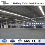 Structure en acier Projet de construction préfabriqués bâtiment Entrepôt de l'usine modulaire de châssis
