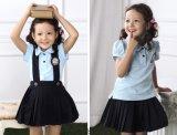 Personnalisé à la mode Élégant à l'école primaire, garçon et fille Uniforme S53101