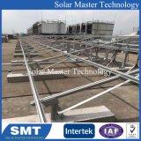 강철 Q235 & 알루미늄 6005-T5 구조, 태양 전지판 시스템 장착 브래킷
