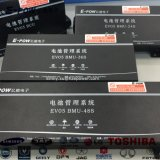 Pak van de Batterij van het Voertuig van Electricl 372V het Li-Ionen