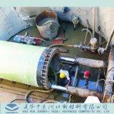 관을 밀어올리는 FRP GRP 섬유유리의 중국 가장 큰 제조자