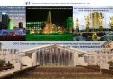Проекты 2012 Waterscape фонтана в китайской гостинице музея Conservancy воды