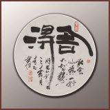 Het Chinese Schilderen WPC van het Comité van het Huis van de Kunst van de Stijl Enige Kleurrijke 3D op Muur