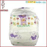 Pp.-Band PET Film-Baby-Windel. Wegwerfbare Baby-Windel, Unsex Baby-Produkte, Softcare glatte Oberflächenbaby-Windel