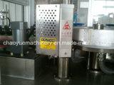 음료 애완 동물 병을%s 최신 용해 접착제 OPP 레테르를 붙이는 기계