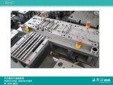 Parti progressiste en appuyant sur les pièces d'Automobile (A0316025)