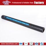 Tubo flessibile di gomma idraulico SAE100 R2 di fabbricazione di buona qualità