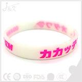 Светящий Wristband силикона, резиновый браслет