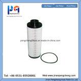 Части PU855X китайской тележки фильтра тепловозного топлива высокого качества запасные