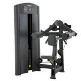 تجاريّة لياقة تجهيز جانبيّة إرتفاع [جم] آلات