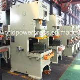 ベアリング鍛造材のための機械出版物