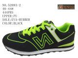 Numéro 52083 le sport de quatre hommes de couleurs chausse les chaussures courantes