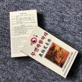 Ручка Moxa тавра Hanyi бездымная