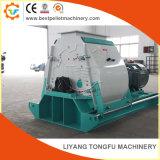 シュレッダーの穀物のカッサバの販売のための粉砕の製造所機械Pulverizer