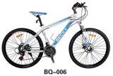"""Китай оптовая торговля на заводе 26""""алюминиевого сплава на горных велосипедах Hot Mix Цвет можно выбрать"""