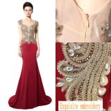 2017 длинные вечерние платья слово длина валика клея Prom платья производителей одежды