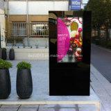 LCD 디스플레이를 광고하는 주문을 받아서 만들어진 디자인 큰 옥외 표시