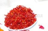 中国は新しい穀物の唐辛子のリングを乾燥した