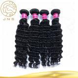 安いWhosaleの100%年のバージンのRemyの女性のブラジルのバージンの人間のクチクラによって一直線に並べられる毛