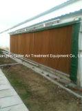 緑の側面の冷却のパッド1の単一のコーティング