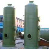 産業集じん器およびガス送管のクリーニング装置FRPのスクラバー