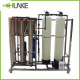 산업 스테인리스 역삼투 물 처리 기계 플랜트
