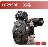 공장 가격을%s 가진 최신 판매 4-Strole 2 실린더 가솔린 Eingine 2V90f