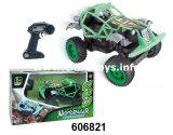 R/Cのおもちゃの製造者はもてあそぶ電気おもちゃの手段(1051515)を