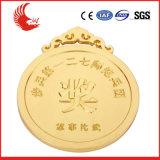 方法安い卸し売り金属の記念品メダル