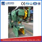 シート・メタル打つ機械(JB23-40 JB23-63)小さい打つ機械