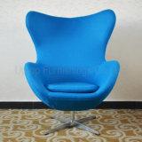 Green Villa Sofa Leisure Arne Jacobsen Egg Chair (SP-HC169)