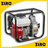 5.5HP Motor de gasolina bomba de agua de riego agrícola en venta