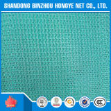 Plastique en plein air HDPE Safety Net with Flame Retardant