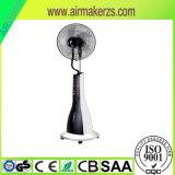 """Вентилятор стойки AC 220V пользы 16 домочадца """" с распылять воды"""
