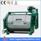 Exemple de machine à laver/d'échantillonnage pour les vêtements usine de lavage de la machine