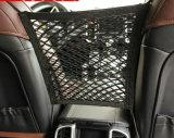 Universal 2 hendiduras del asiento del coche de la capa de almacenamiento de red elástica del organizador de malla fina funda de gancho de la red de carga soporte para teléfono Bolsa Bolso mascotas perros niños Esg10645