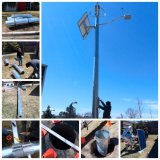 200W風の太陽ハイブリッド街灯システム(WKV200W-5kw)